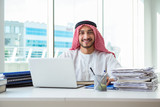 Arab businessman working in the office - 195940010