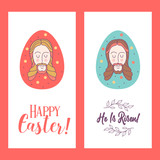 Happy Easter! Vector illustration.  Jesus Christ. Easter egg. - 195960899