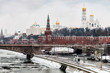 view of the Moscow Kremlin and the big stone bridge. Moscow. winter