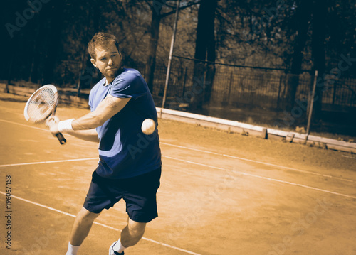 Aluminium Tennis Tennis, player strong punches the ball with a racket