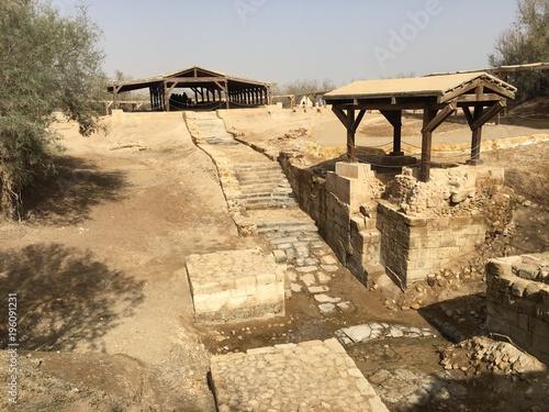 In de dag Beige Baptismal site - Jordan