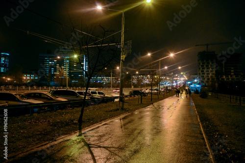 Poster evening Kharkov