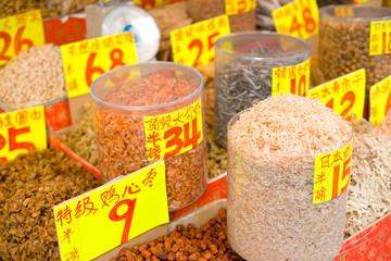 Dry seafood on the markets of Chun Yeung Street, North Point district, Eastern Hong Kong, Hong Kong Island, Hong Kong, China, Asia