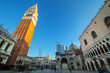 Early morning in San Marco square, Venice, Italy. Stock photo.