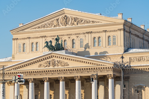 Foto op Canvas Moskou Bolshoi Theater in Moscow, closeup