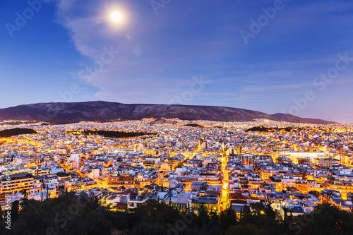 Tuinposter Athene Athens, Greece. Twilight scene.