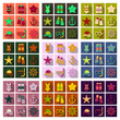 Set of cute summer icons. Bright summertime poster. Collection of elements