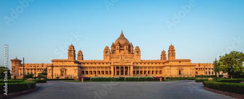 Sticker Umed Bhavan Palace Jodhpur India