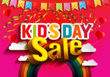 happy kid's day sale. vector illustration.