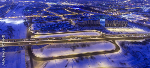 Foto op Plexiglas Donkerblauw The city of Belgorod. Russia.
