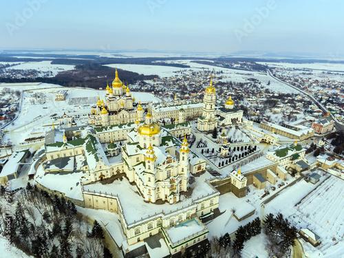 The church of Lavra in Pochaev, Ukraine
