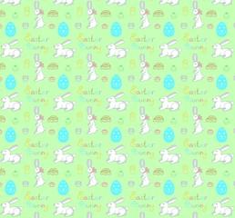 Seamless pattern of Easter bunny vector illustration © Svet105