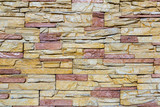 Original textured surface of of a natural coarse stone