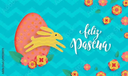 Spanish happy easter greeting card of egg with pattern and paper cut spanish happy easter greeting card of egg with pattern and paper cut cartoon bunny on floral m4hsunfo