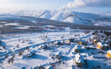 Fototapety Aerial winter view of Kiruna, the northernmost town in Sweden, province of Lapland, winter sunny picture shot from drone