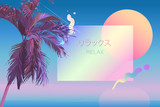 tropical palm retro futuristic sweet gradient - 198245897
