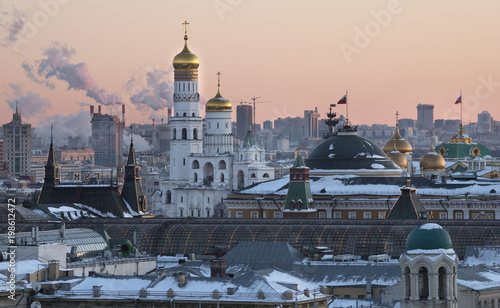 Foto op Aluminium Moskou Moscow Russia City View in the Evening