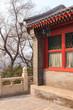 Beijing Beihai Hillside Compound