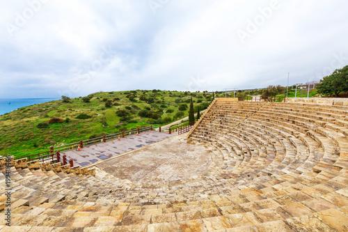 Fotobehang Cyprus Ancient ruins. Cyprus
