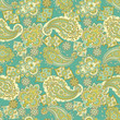 Paisley Floral oriental ethnic Pattern. Seamless Arabic Ornament. Ornamental motifs of the Indian fabric patterns. - 199761260
