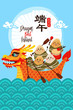 Chinese Dragon Boat Poster Illustration