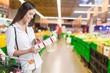 Supermarket. - 200170012