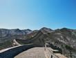 Great Wall of China. Badaling Ancient Great Wall close to Beijing.
