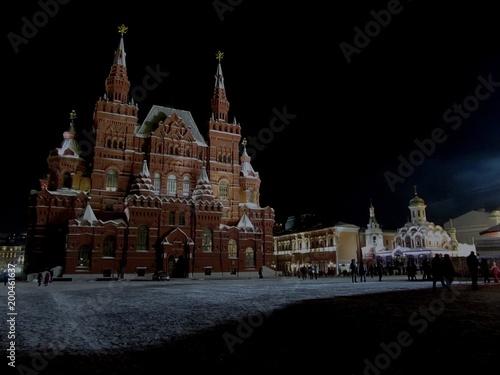 Foto op Plexiglas Moskou Москва