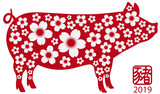 Chinese New Year Pig with Floral Pattern Illustration