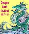 Dragon Boat Festival (Duanwu or Zhongxiao). Vector illustration of chinese dragon in water waves. Translation of chinese text: dragon boat festival.