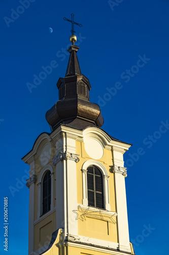 Foto Murales Holy Trinity catholic church in Sremski Karlovci, Serbia