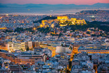 Panoramic aerial view of Athens, Greece at summer sunset - 200806004