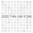 Exclusive 2000 thin line icons set