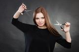 Professional elegant female barber with scissors. - 201127659
