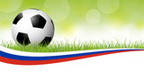 soccer ball with russian banner - 201179856
