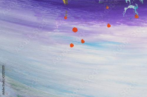 Абстрактное цветные полосы и пятна акварельной краски на хорошо текстурированной акварельной бумаге - 201210819