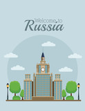 Welcome to russia concept vector illustration graphic design - 201358882