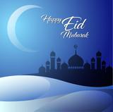 Vector illustration, happy eid mubarak symbol