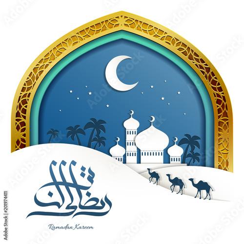Kaligrafia Ramadan Kareem