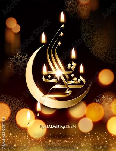Ramadan Kareem calligraphy