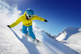 Skier in the freeride - mountains at sunny day. - 202193040