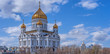 view of Cathedral of Christ the Savior in Moscow. Russia.