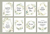 Set of card with flower rose, leaves and geometrical frame. Wedding ornament concept. Floral poster, invite. Vector decorative greeting card or invitation design background - 202604224