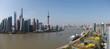 Quadro Aerial photography at Shanghai Skyline of panorama