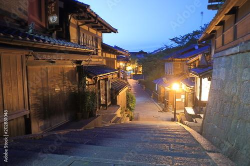 Plexiglas Kyoto Sannenzaka street Higashiyama Kyoto Japan