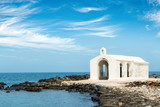 Agios Nikolaos (Saint Nicholas) church, Giorgoupoli in Crete, Greece - 202896861