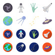 Planet Earth with continents and oceans, flying satellite, Ursa Major, UFO. Space set collection icons in cartoon,flat style vector symbol stock illustration web.