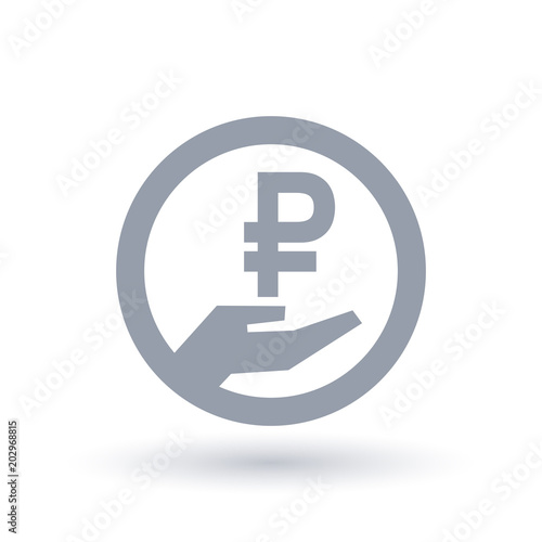 Russian Ruble Hand Symbol Russia Currency Pay Icon Buy Photos