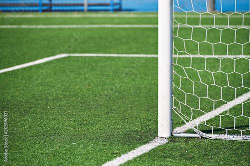 Goal post on football field...