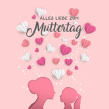 Mother day german card for family holiday love